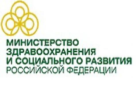 "ООО ""МЗИС"", г.Малоярославец"