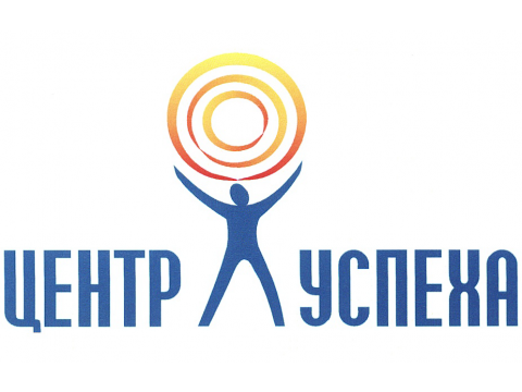 """ООО """"Экспериментальная вибродиагностика"""", г.Саратов"""