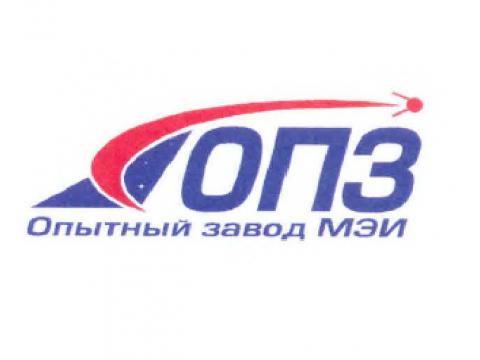 Опытный завод дефектоскопии, Украина, г.Запорожье