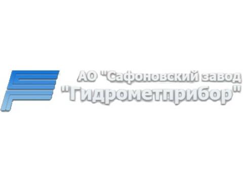 """ОАО """"Сафоновский завод """"Гидрометприбор"""", г.Сафоново"""
