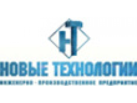 """ООО ИПП """"Новые Технологии"""", г.Уфа"""