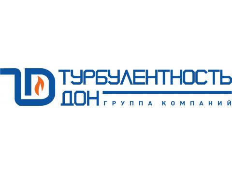 """ООО НПО """"Турбулентность-Дон"""", с.Чалтырь"""