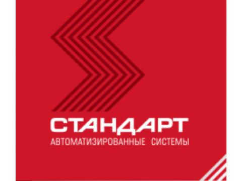 """ООО """"СТАНДАРТ"""", г.Нижний Новгород"""