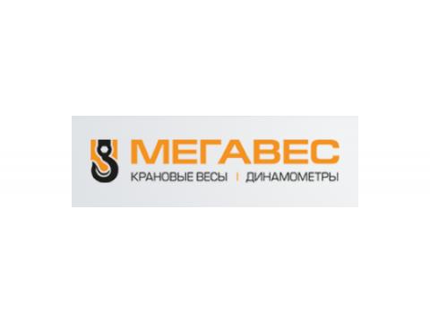 """ООО """"МегаВес"""", г.С.-Петербург"""