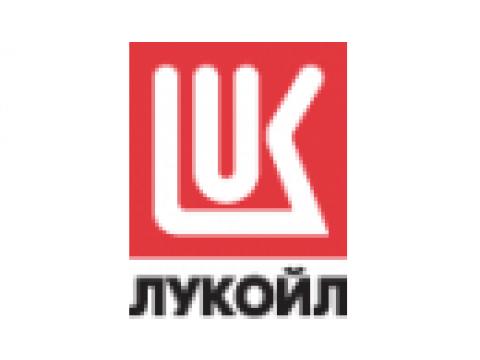 """ООО """"ЛУКОЙЛ-Югнефтепродукт"""", г.Краснодар"""