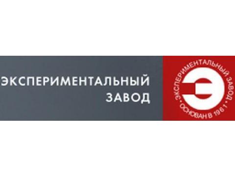 Экспериментальный завод ВНИЭКИПродмаш, г.Москва