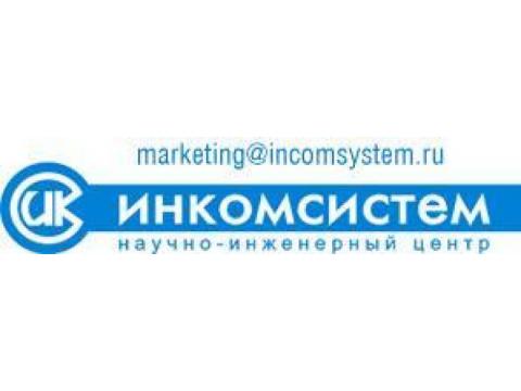 """ЗАО НИЦ """"Инкомсистем"""", г.Казань"""
