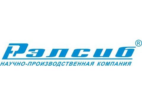 """ООО """"НПК """"РЭЛСИБ"""", г.Новосибирск"""
