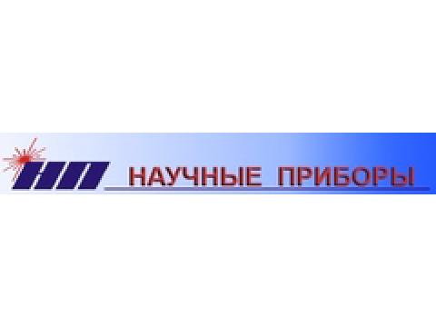 """ЗАО """"Научные приборы"""", г.С.-Петербург"""