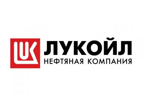 """ООО """"ЛУКОЙЛ-Ухтанефтепереработка"""" (ЛУКОЙЛ-УНП), г.Ухта"""