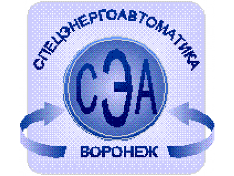 "КСПП ""Спецэнергоавтоматика"", Украина, г.Киев"