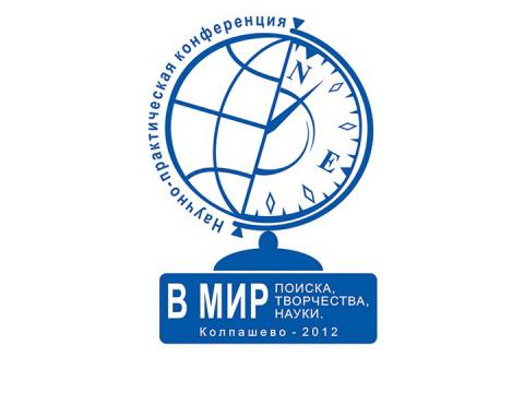 """НПК """"Чайка"""", г.Новосибирск"""