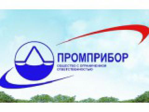 "СКБ ""Нефтехимприбор"" Аз.НПО ""Промприбор"", Азербайджан, г.Баку"