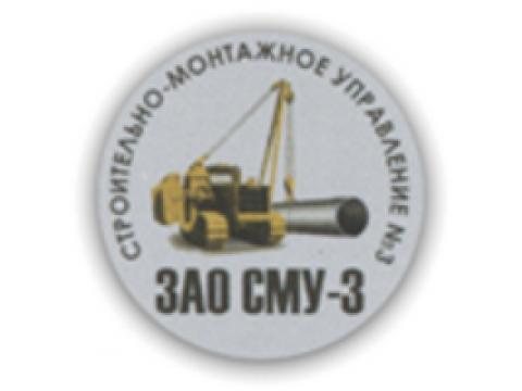 """ЗАО """"СКТБ ВИТ с ОП"""", г.Армавир"""