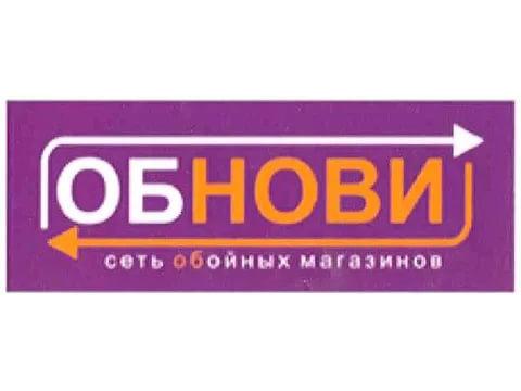 "ООО ""ДСП-СОФТ"", г.Нижний Новгород"