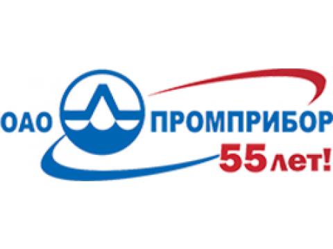 """АООТ """"Промприбор"""", г.Ливны"""
