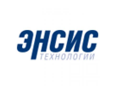 "ООО ""Энсис Технологии"", г.Москва"