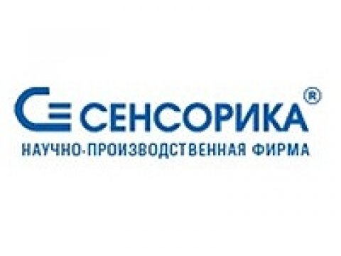 "ООО НПФ ""Сенсорика"", г.Екатеринбург"