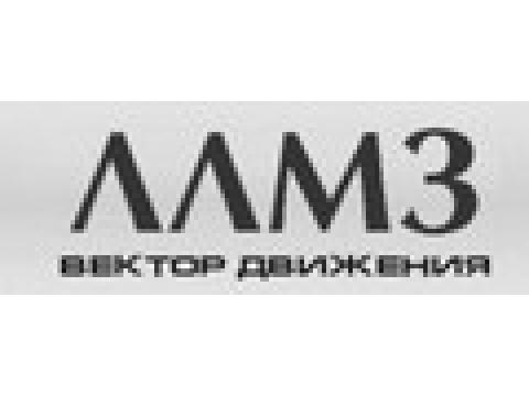 Люблинский литейно-механический завод, г.Москва