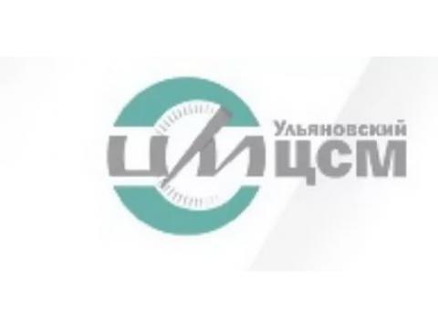 """ФГУ """"Великолукский ЦСМ"""", г.Великие Луки"""