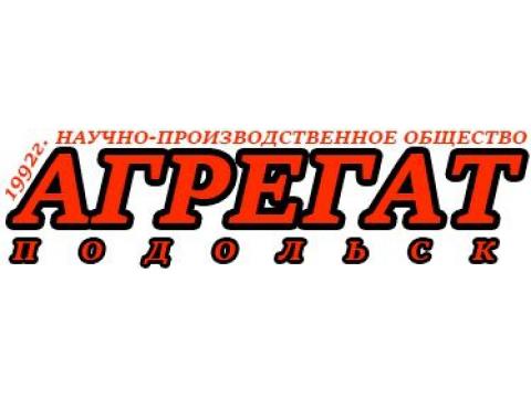 """ООО НПО """"Агрегат"""", г. Чехов Московской обл."""