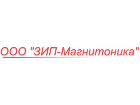 """ООО """"ЗИП-Магнитоника"""", г.Краснодар"""