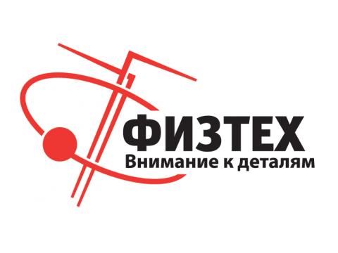 """ЗАО """"ПО Физтех"""", г.Томск"""