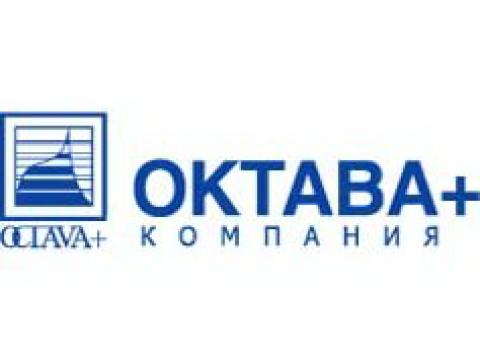 """ООО """"Компания Октава+"""", г.Москва"""