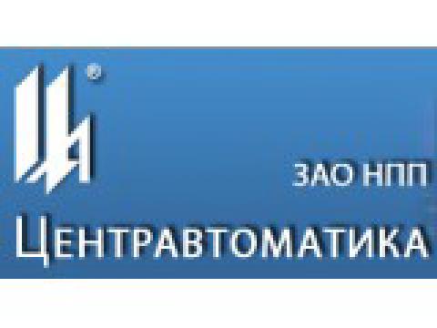 """ЗАО НПП """"Центравтоматика"""", г.Воронеж"""