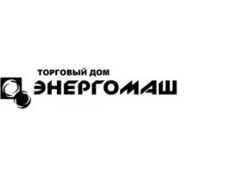 """ООО """"Энергомаш"""", пос.Мисяш"""