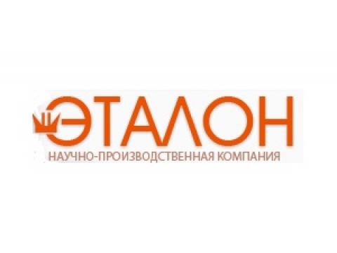 "ЗАО НПК ""Эталон"", г.Волгодонск"