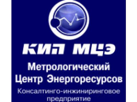 "ЗАО ""МЦЭ"", г.С.-Петербург"