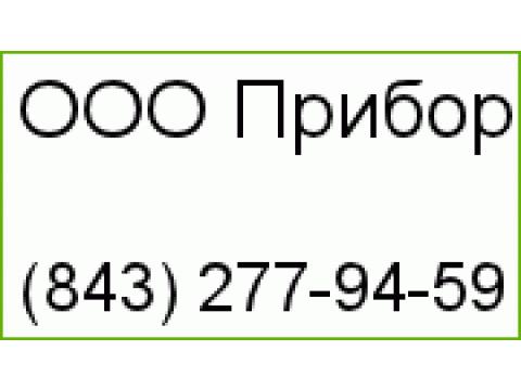 """ООО """"Контрольно-Измерительные Приборы"""", г.Ижевск"""