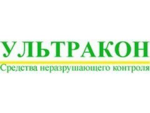"ООО ""Ультракон"", г.Москва"