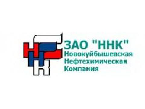 """АО """"Новокуйбышевская нефтехимическая компания"""", г.Новокуйбышевск"""