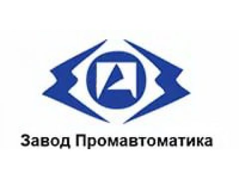 """Завод """"Промавтоматика"""", Украина, г.Житомир"""