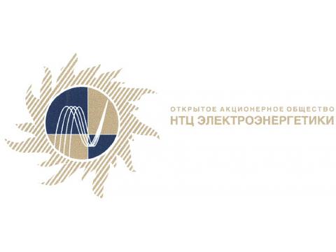 "Филиал ОАО ""НТЦ электроэнергетики"" - НИЦ ВВА, г.Москва"
