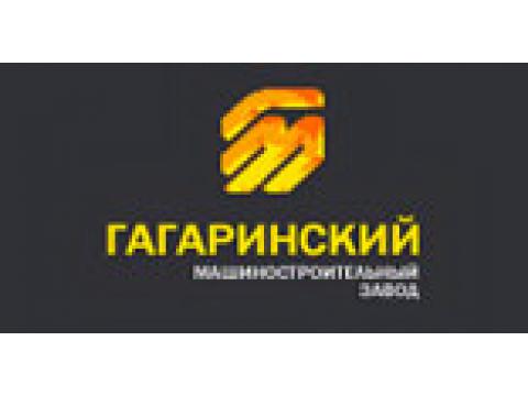 """ОАО """"Гагаринский машиностроительный завод"""", г.Гагарин"""