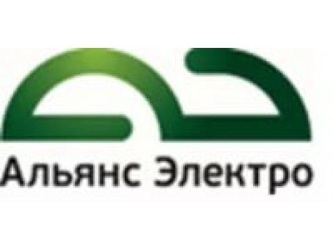 "ООО ""Альянс-Электро"", г.С.-Петербург"