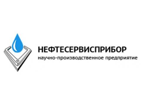"""ООО НПП """"Нефтесервисприбор"""", г.Саратов"""