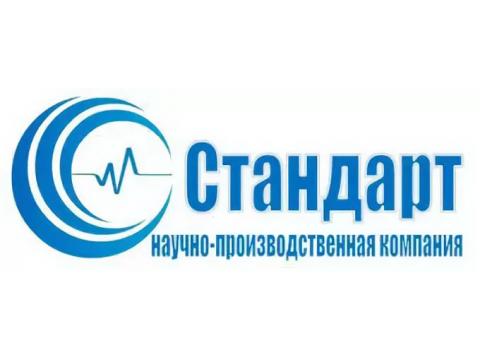 """ООО """"НПК """"Стандарт"""", г.Мытищи"""