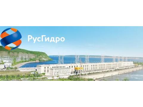 """Филиал ОАО """"РусГидро"""" - """"Волжская ГЭС"""", г.Волжский"""