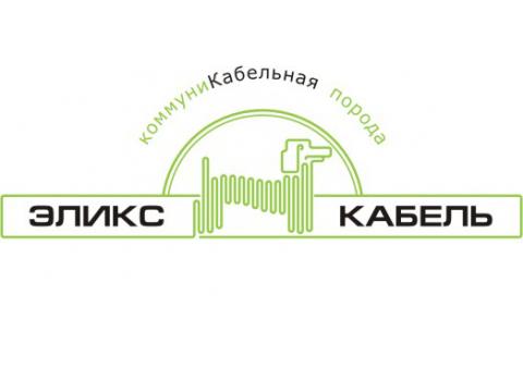 """ЗАО """"Эликс"""", г.Москва"""