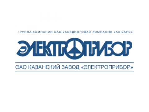 "Завод ""Электроприбор"", г.Казань"