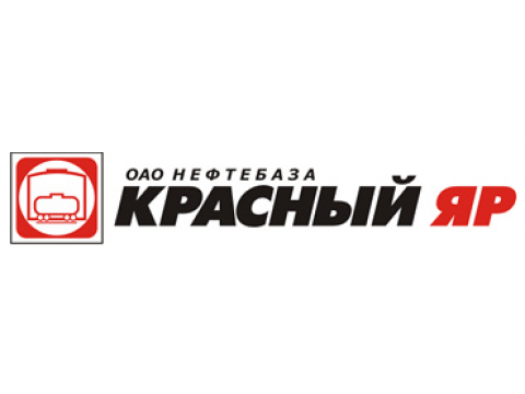 """ОАО """"Нефтебаза """"Красный Яр"""", пос.Красный Яр"""