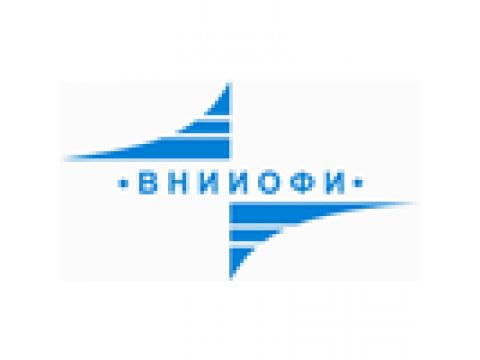 """ФГУП """"ВНИИОФИ"""", г.Москва"""