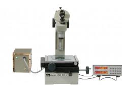 Микроскопы инструментальные ИМЦЛ 100х50,А