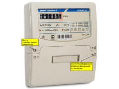 Счетчики электрической энергии ЦЭ 6803В