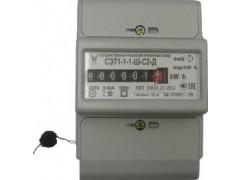 Счетчики электрической энергии однофазные электронные СЭТ1