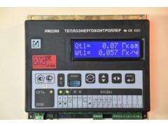 Приборы вторичные теплоэнергоконтроллеры ИМ2300
